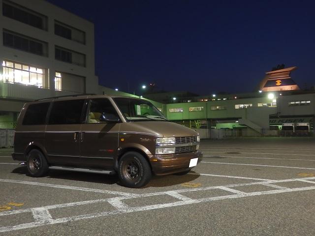 ■ASTRO御納車/新潟佐渡のお客様■