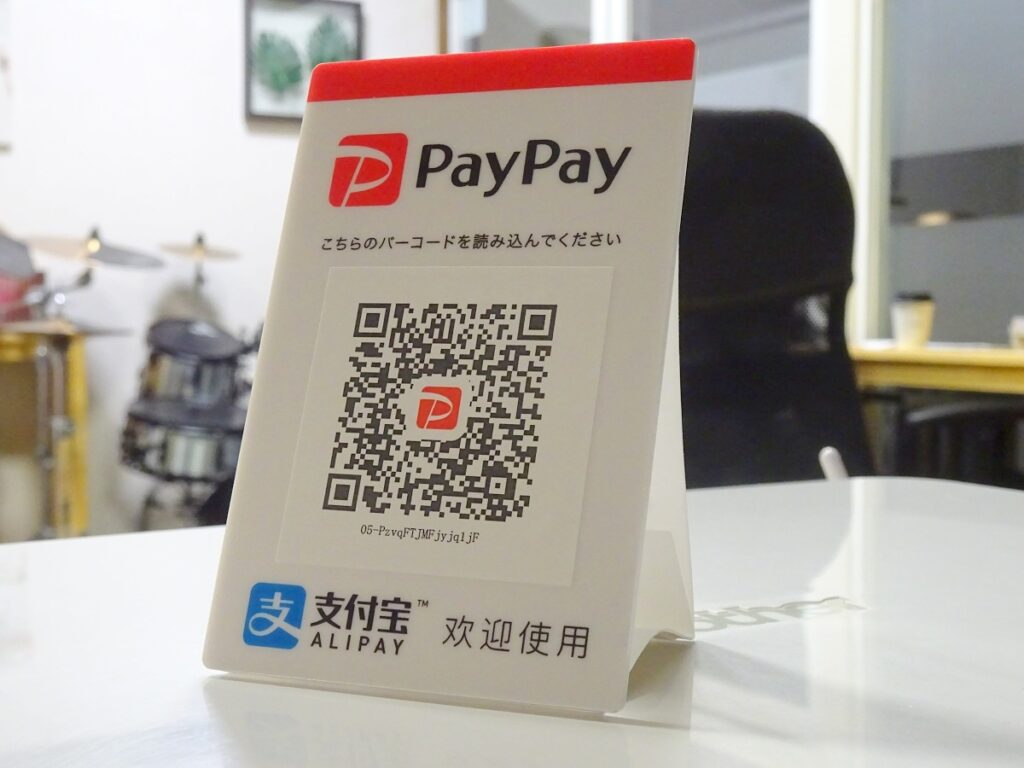 ■PayPay■