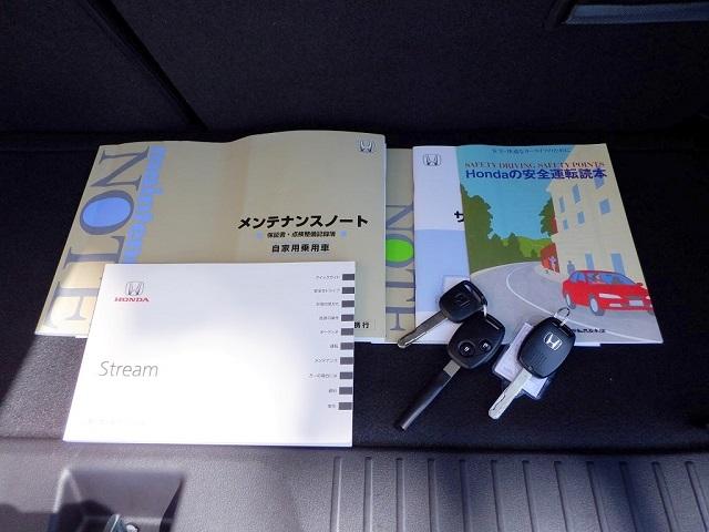 TOYSCAR ホンダ ストリーム RSZ HDDナビパッケージ